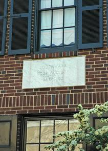 Detail of Southwark Soup Society façade. Image provided by City of Philadelphia Department of Records