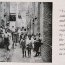 "Children in alley, from ""Incidents and Purposes"" (College Settlement)"