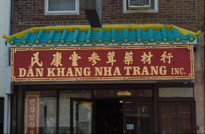 Dan Khang Nha Trang Apothecary entrance