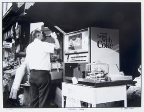Marshall Street: Coke machine. Image provided by Irv Orenstein