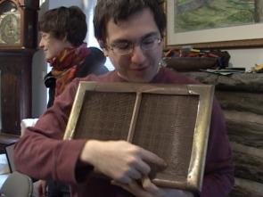 Historic RittenhouseTown paper tray watermark