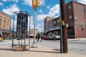 7th Street Memory Box