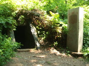 Kelpius's Cave and Rosicrucian Memorial