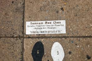 Samnom Mao Chan