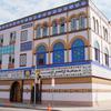 Al-Aqsa Islamic Society building. Image provided by Historical Society of Pennsylvania