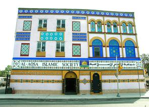 Al-Aqsa Islamic Society. Image provided by City of Philadelphia Department of Records
