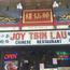 Joy Tsin Lau entrance