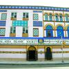Al-Aqsa Islamic Society. Image provided by City of Philadelphia Department of Records