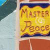 "Al-Aqsa mural: ""Master peace"". Image provided by Historical Society of Pennsylvania"