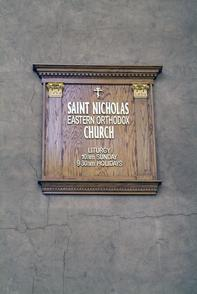 St. Nicholas Eastern Orthodox Church plaque. Image provided by Historical Society of Pennsylvania