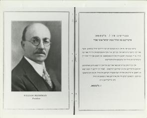 William Bleshman, President of the Congregation Knesas Israel Anshe S'fard. Image provided by Elaine Ellison